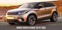 Итоги ушедшего года и планы на будущее вместе с автомобилями Land Rover