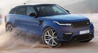 Горячие новости от компании Jaguar Land Rover
